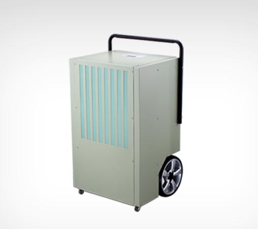 Why Is Dehumidification Important: SunTec Industries - LGR Dehumidifier